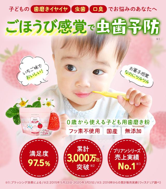 しない 子供 歯磨き